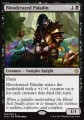 Bloodcrazed Paladin (XLN)