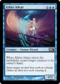 Aether Adept (M11)