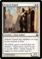 Armory Guard (RTR) - foil